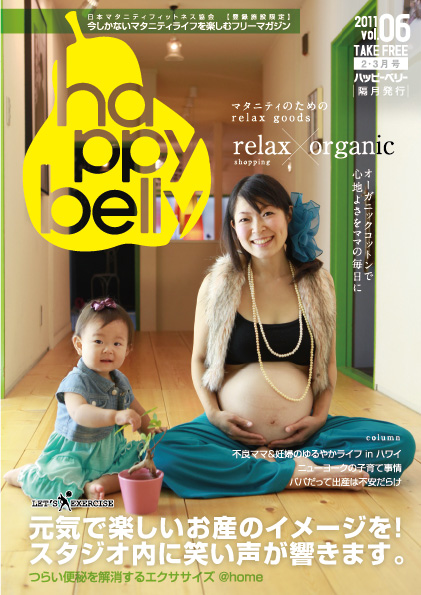 happybelly06_1