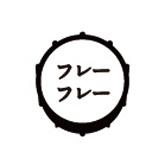 kosadate_icon