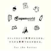 openworld_icon