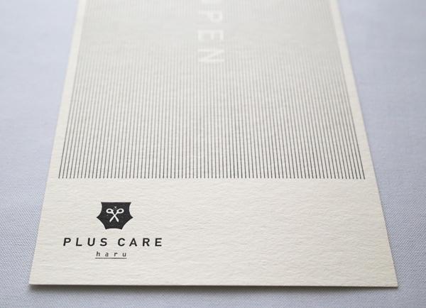 PLUS CARE 03