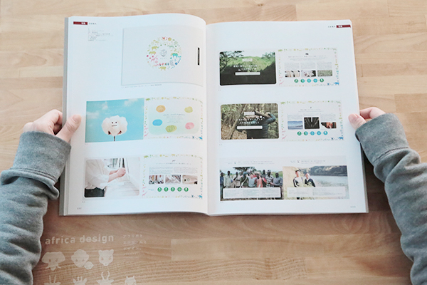majimen_book01