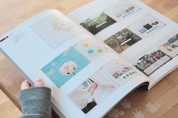 majimen_book02